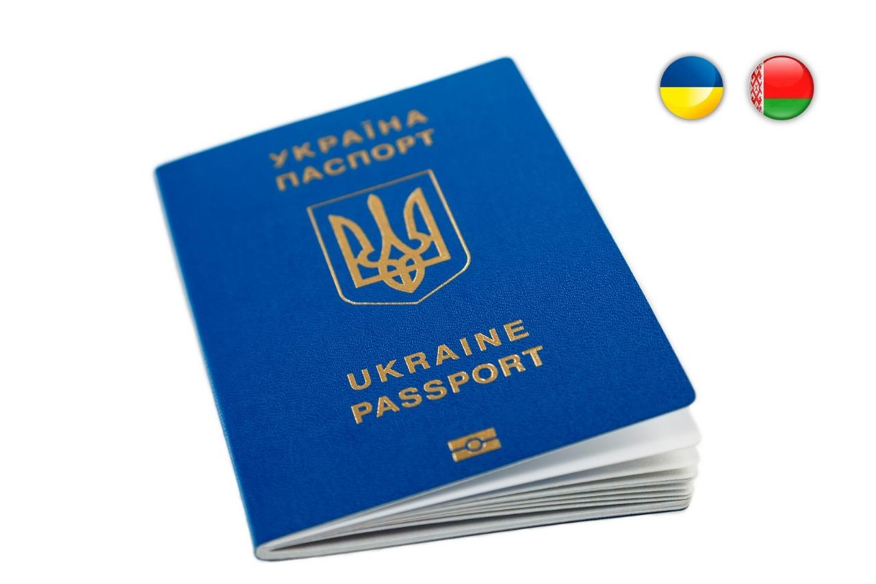 Правила поїздок до Білорусі зміняться на початку осені -  - PASPORT Bilorus