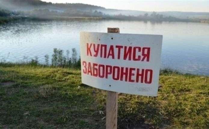 За 2020 рік на українських водоймах загинуло 80 дітей - рятувальники, потопельники, ДСНС України, водойма - Pi2QbiGXKLrLIEqgjwVg.r695x430