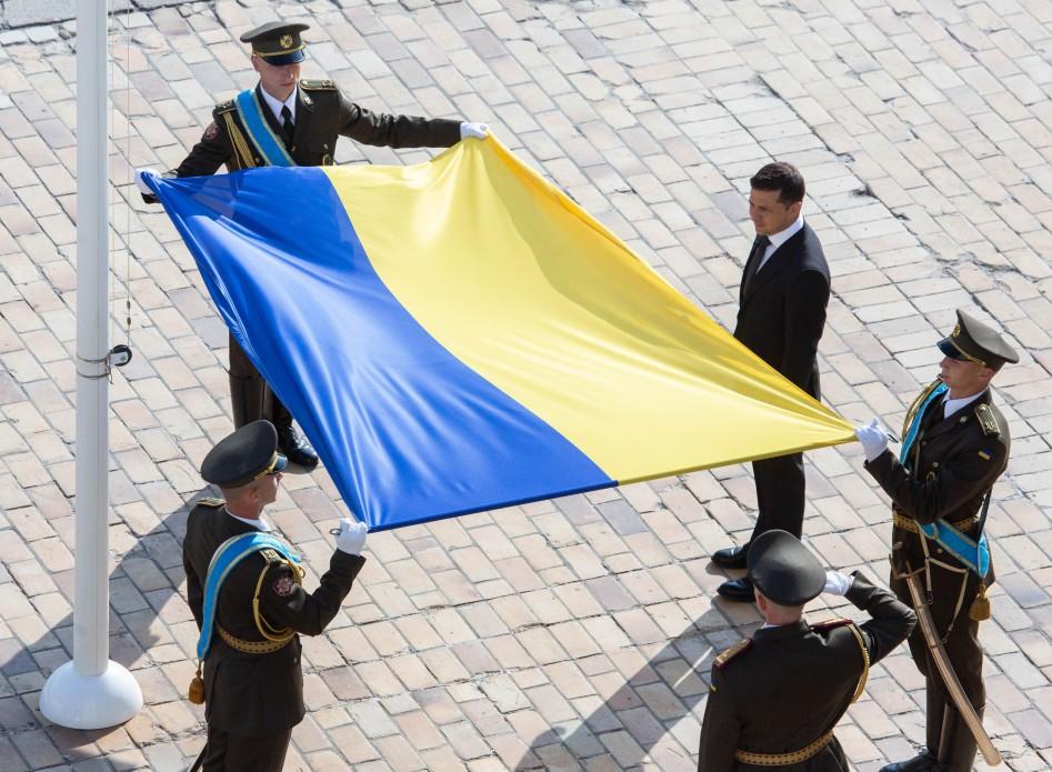 Україна відзначає день Державного прапора -  - Prezydent prapor
