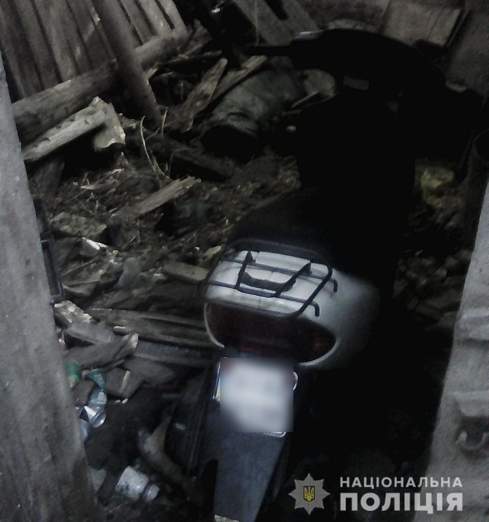 У Кагарлику та Ржищеві оперативно розшукали викрадені моторолери - Ржищів, поліція Київщини, Кагарлик, викрадачі - Rzhyshhiv2