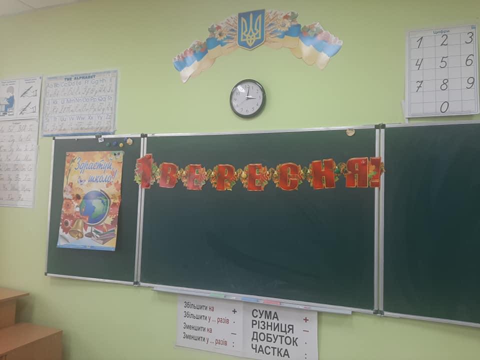 На Вишгородщині перевіряють школи і садочки - Освіта, новий навчальний рік, київщина, Вишгородський район - SHkola2