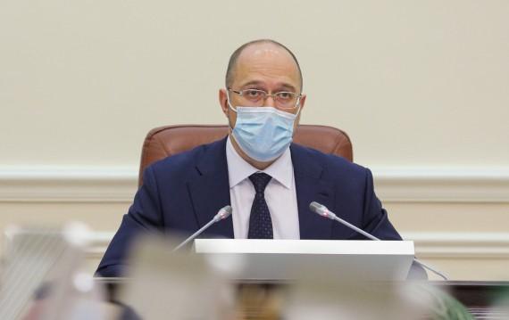 Кількість держпідприємств в Україні планують зменшити вдесятеро - Україна, приватизація, концесія, КМУ, засідання уряду - SHmygal12 OBR