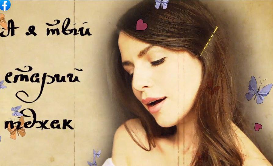 Коала: Христина Соловій порадувала фанів новим відео на пісню -  - Screenshot 10 1
