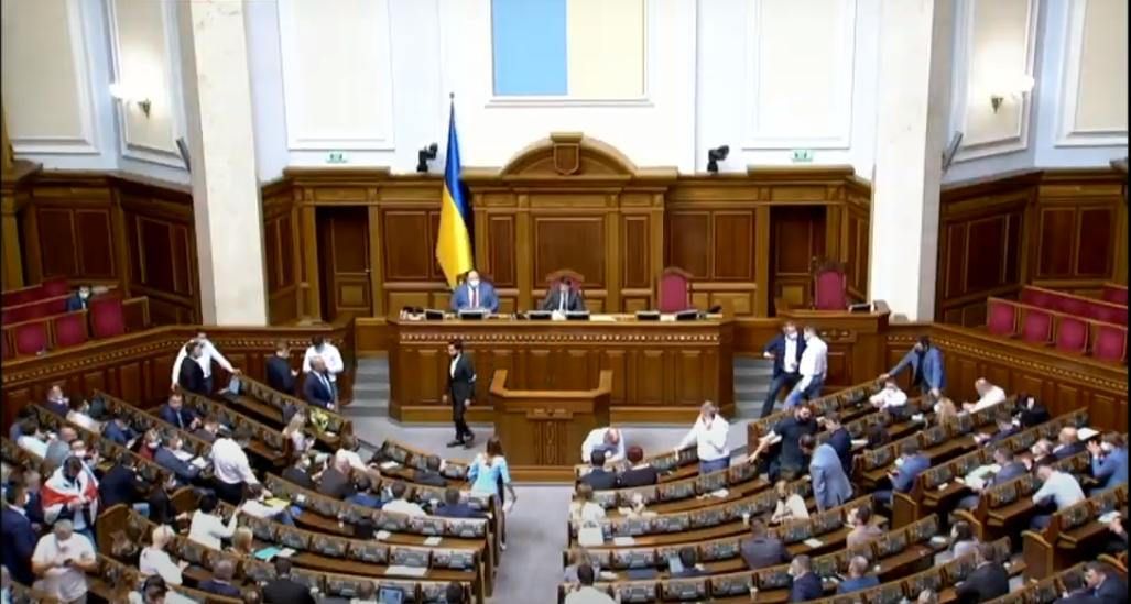Парламент погодив конкурс на кращий ескіз великого Державного Герба України -  - Screenshot 25