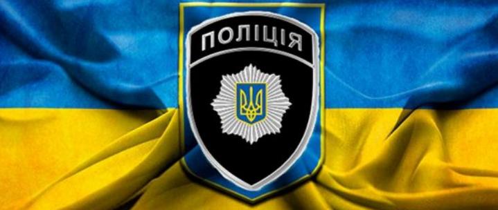 За минулу добу у Києві скоєно 143 правопорушення