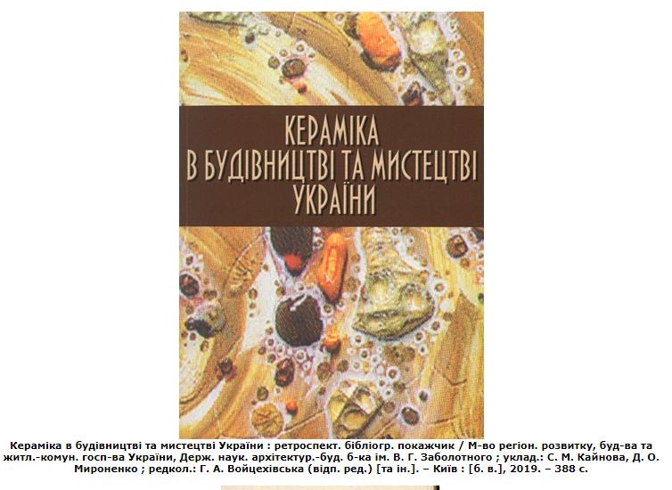 Любителів кераміки запрошують  доторкнутися до історії «Софійської гончарні» - Гончарство - Screenshot 51