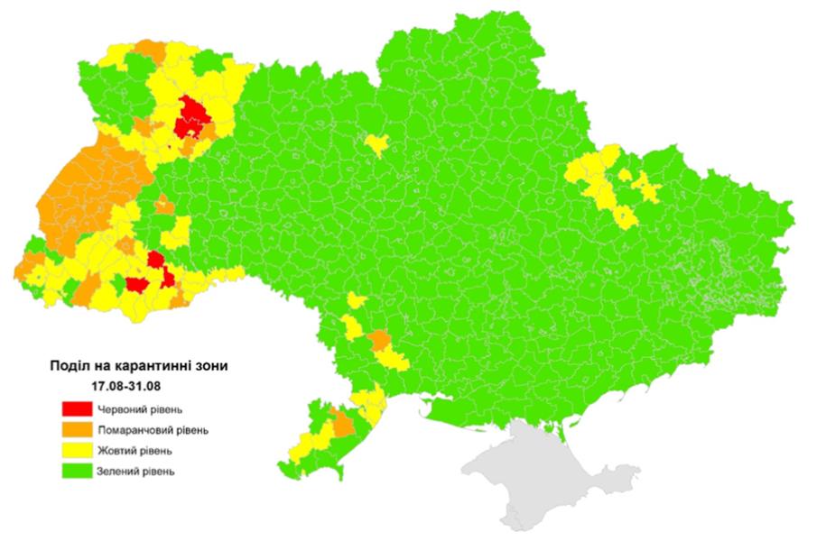 В Україні переглянуть рівні епідемічної небезпеки - коронавірус - Snymok ekrana 551 2
