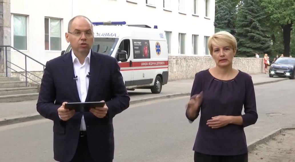 В Україні переглянуть рівні епідемічної небезпеки - коронавірус - Snymok ekrana 552