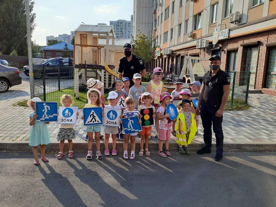 У Вишгороді відсвяткували день народження світлофора - Поліція, київщина, Вишгород - Svitlofor2