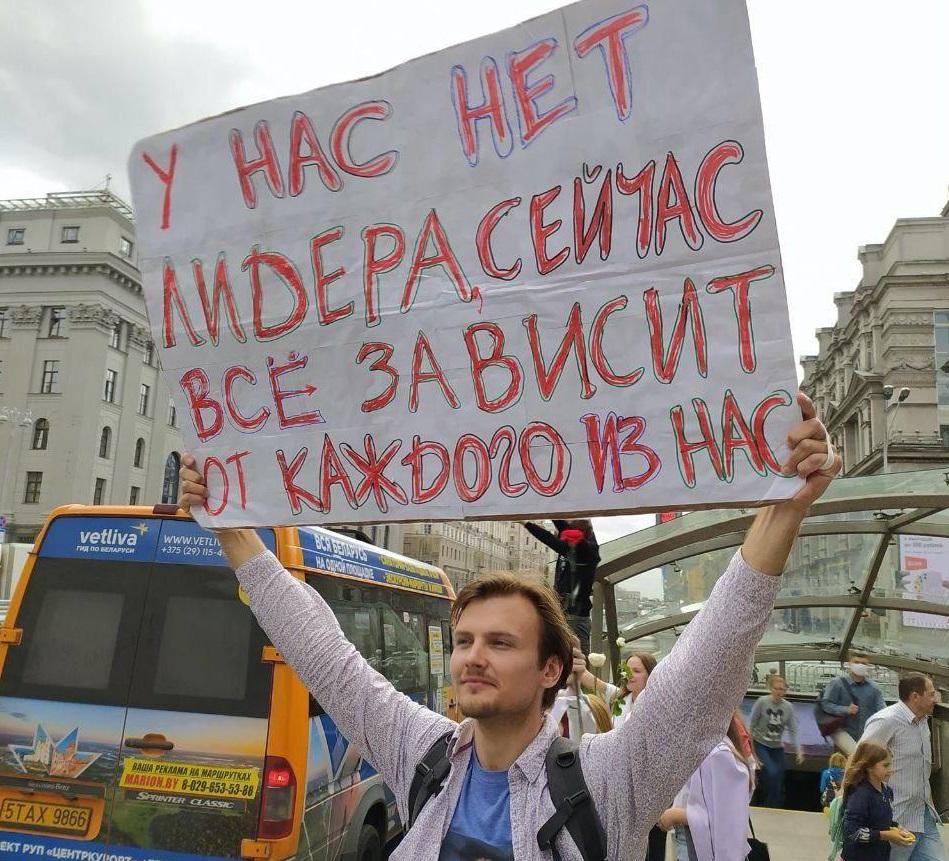 Зеленський закликав українців не їздити до Білорусі - українці, Республіка Білорусь, протести, Зеленський - bilirus