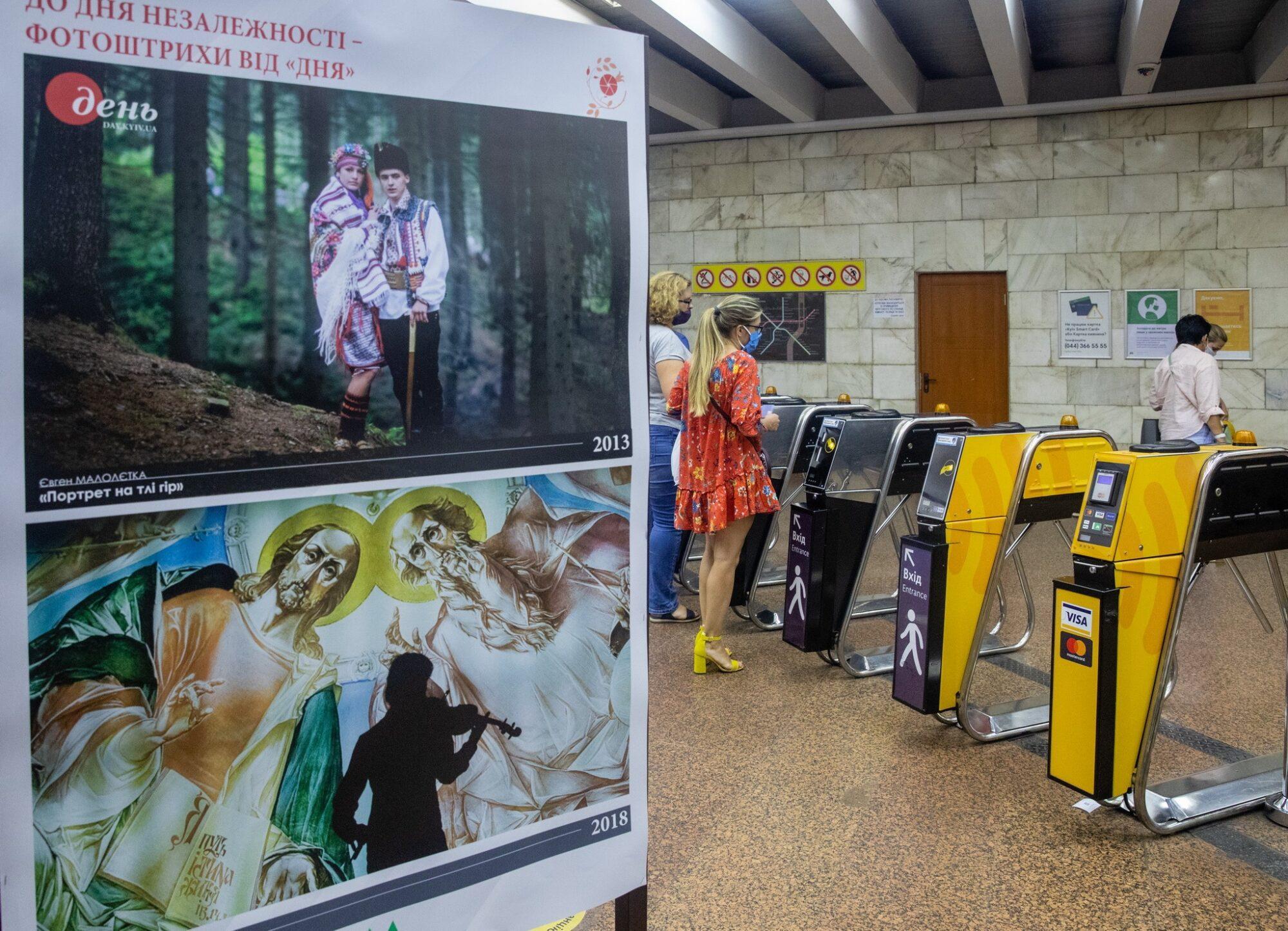 У вестибюлі станції метро «Театральна» відкрилась фотовиставка -  - dEN5 2000x1445