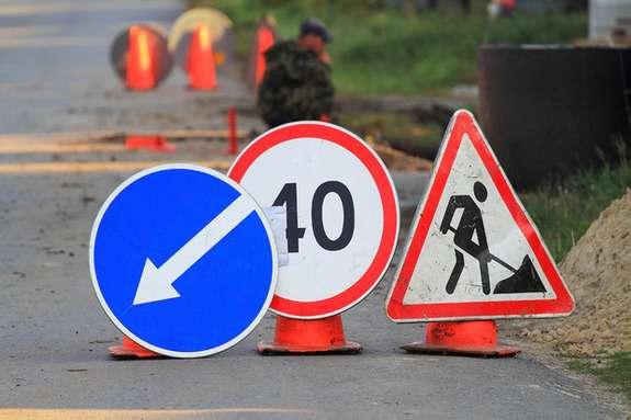 У Яготині тимчасово обмежать рух авто - Яготин, ремонт дороги, Поліція, Анонс - doroga remont.w575