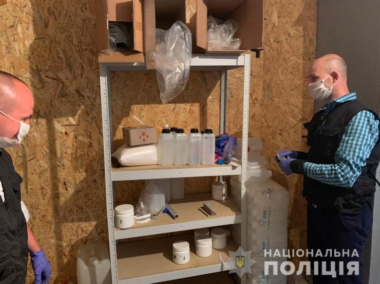 У Києві викрили злочинну групу та дві нарколабораторії (ВІДЕО) - нарколабораторії, злочинна група - dpnrealiz1408203