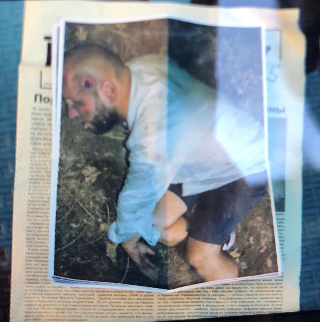 У Києві інсценували вбивство чоловіка, щоб затримати замовника - СБУ, Київ, Замовне вбивство, вбивство - efa5f6c83a25767145690b85b1c43d9e