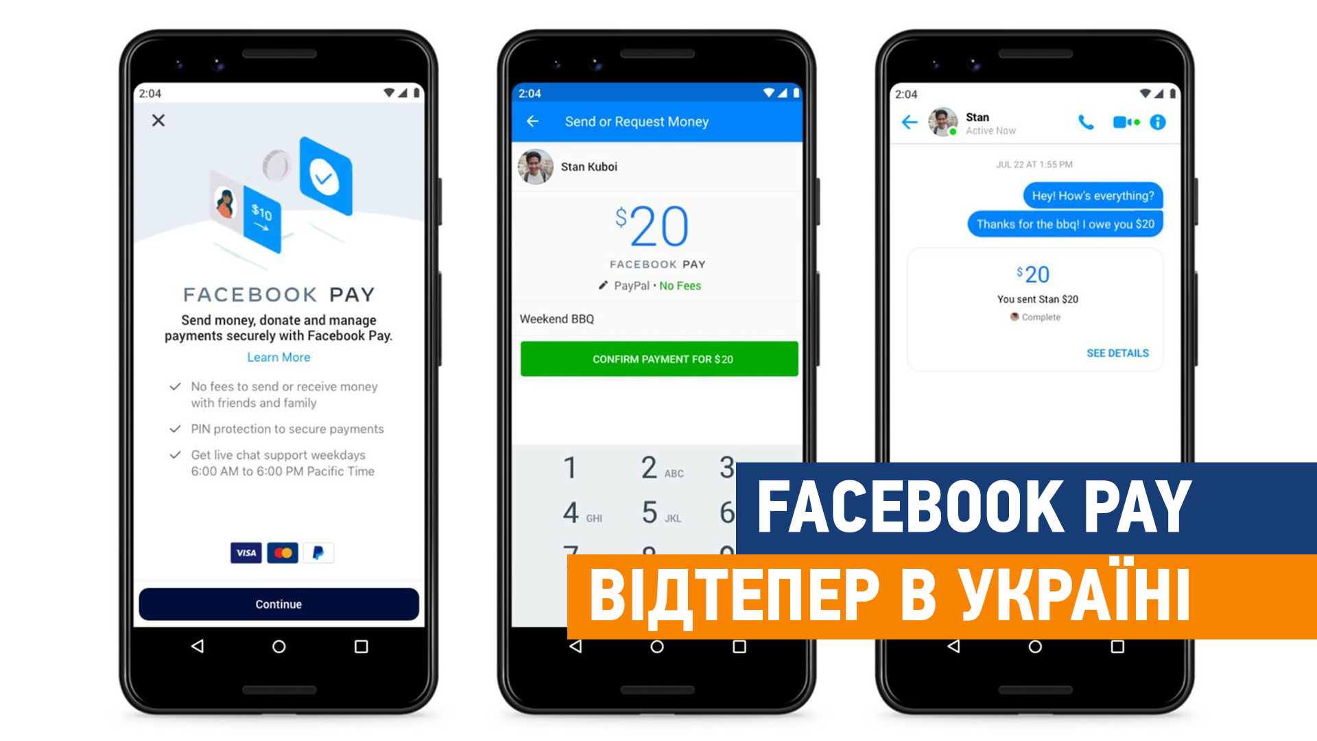 Facebook Pay відтепер в Україні - WhatsApp, Instagram, Facebook - facebook pay