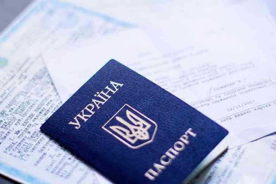 Буде електронний: ідентифікаційний код змінює паперовий формат -  - pasport