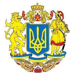 Держаний Герб України оновлять: зареєстровано законопроєкт -  - trezubec