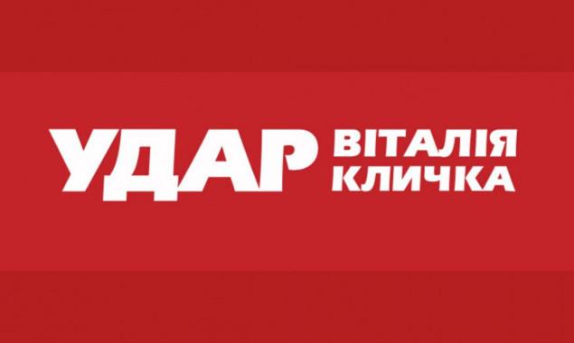 Місцеві вибори: партія «УДАР» формує команду на Київщині - київщина, вибори, активісти - two column 3ALxlwUE