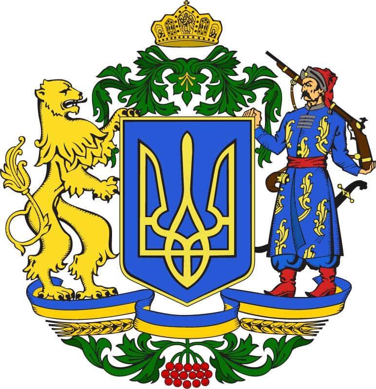Держаний Герб України оновлять: зареєстровано законопроєкт -  - unnamed 1 1