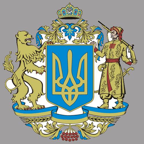 Держаний Герб України оновлять: зареєстровано законопроєкт -  - unnamed 1