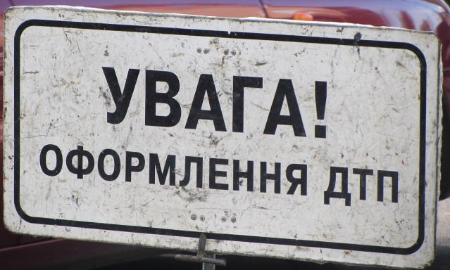 ДТП на Броварщині: постраждали діти - поліція Київщини, Гоголів - uvaga dtp 1