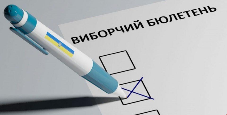 Хто буде змагатися за крісло мера Борисполя - вибори - 0 02 05 075a7a8f11a6913a9991a0f0d1fbf3ac771f78dddfc875f375885e1b2074ff6e 6bf06537 1