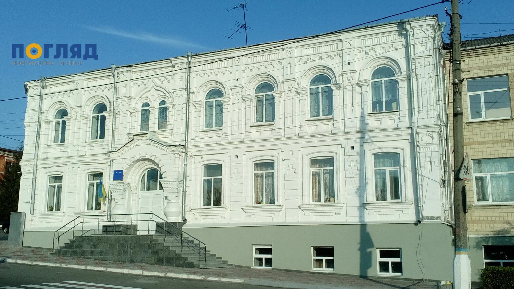 Васильківська школа №2 перейшла на дистанційне навчання -  - 000IMG 20180825 184108 2000x1124