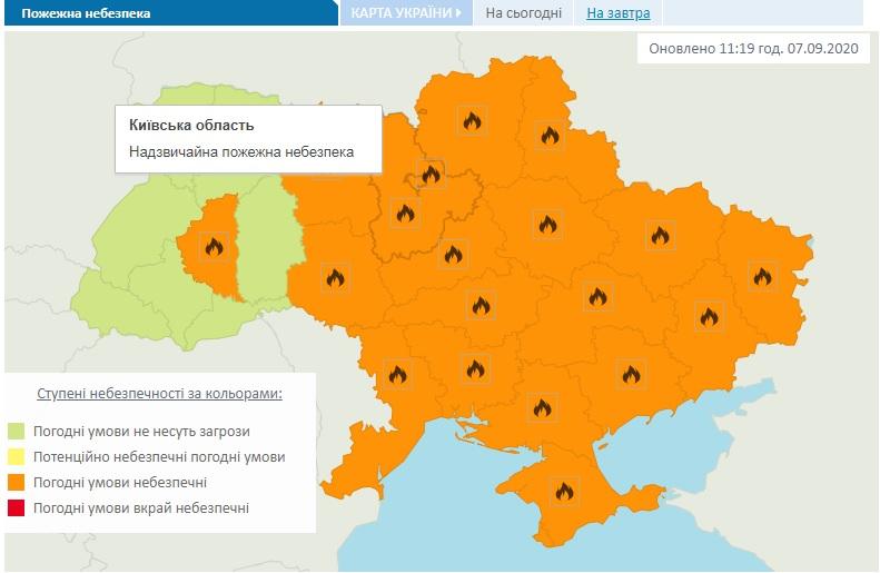 На початку тижня на Київщині оголосили надзвичайний рівень пожежної небезпеки -  - 08 nebezpeka