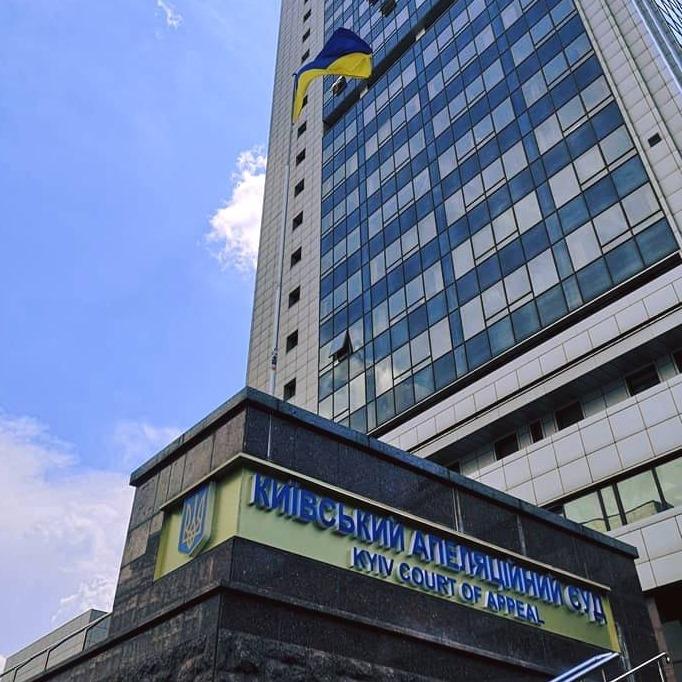 У Київському апеляційному суді виявили коронавірус - коронавірус, Апеляційний суд - 109794634 2600258276890920 5644716205340865880 n