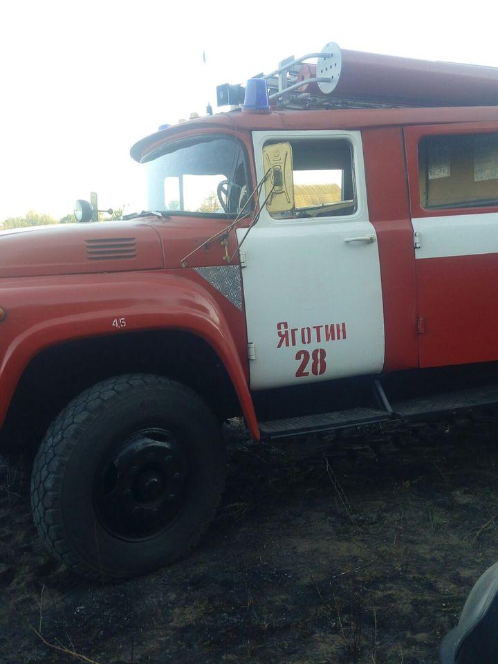 На Переяславщині усі підрозділи ДСНС Лівобережжя гасили пожежу - Переяслав, ліс, ДСНС, вогонь - 118492904 1019851491796534 909229405901422637 o