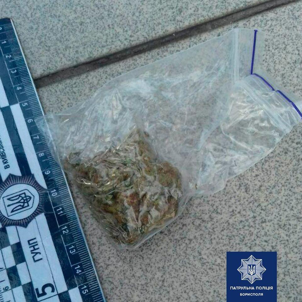 У Борисполі - навала наркоманів - Поліція, наркотики - 118886534 2799789813576136 8704621688010431385 o