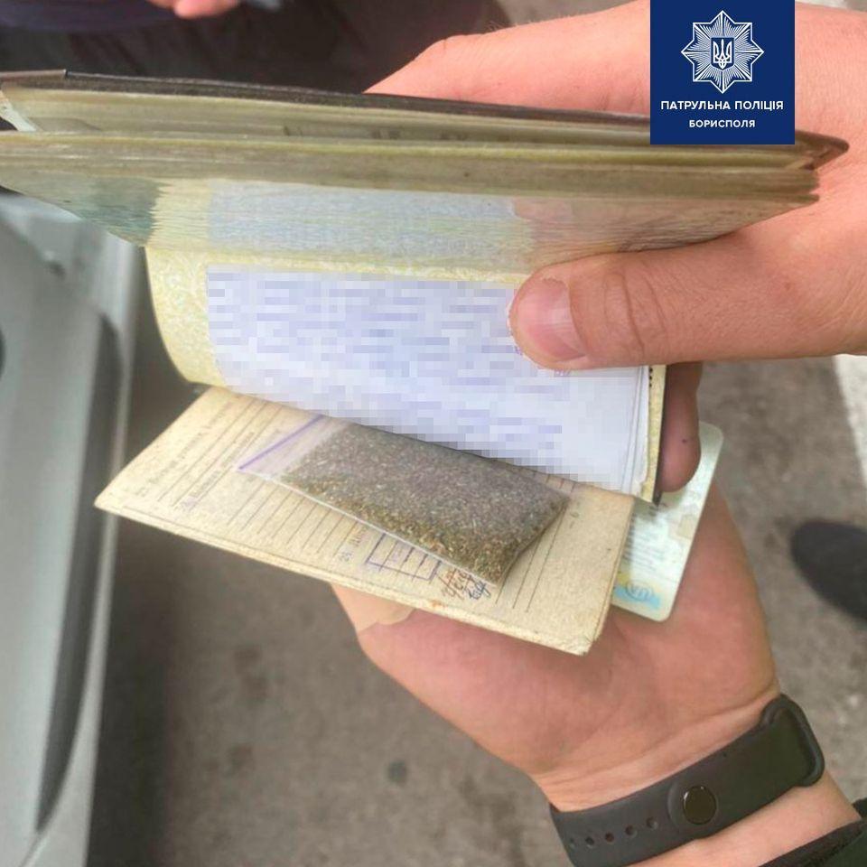 У Борисполі - навала наркоманів - Поліція, наркотики - 119017984 2799789776909473 6672390683659762702 o