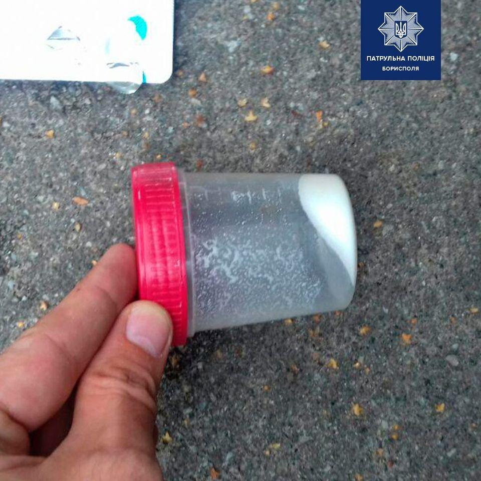 У Борисполі - навала наркоманів - Поліція, наркотики - 119038872 2799789726909478 7654787726586992769 o