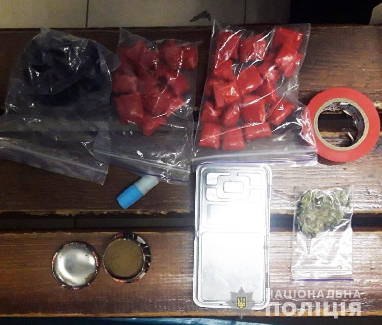 Продавав наркотики в метро: 20-річний ділок може сісти на 10 років -  - 119047744 3270047109717704 2307022946236383148 n