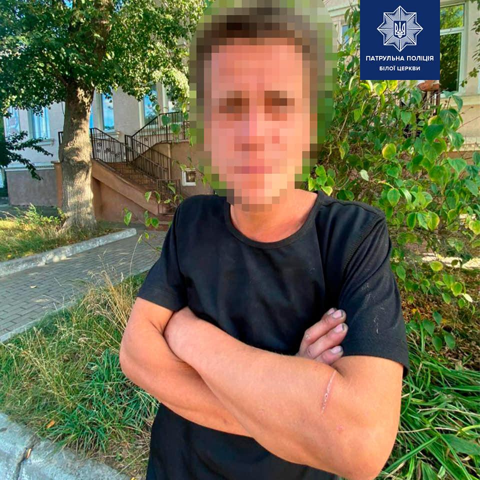 На вулицях Білої Церкви виявили трьох любителів наркотиків - наркотики - 119067034 1771181753048877 7725692095178942864 n