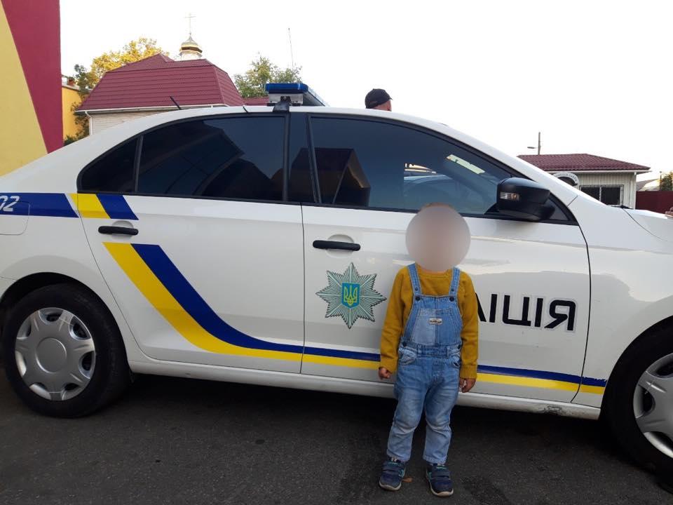 У Броварах оперативно розшукали 3-річного зниклого малюка - правоохоронці, зникла дитина - 119106377 1409163699294234 2062694684186583891 n
