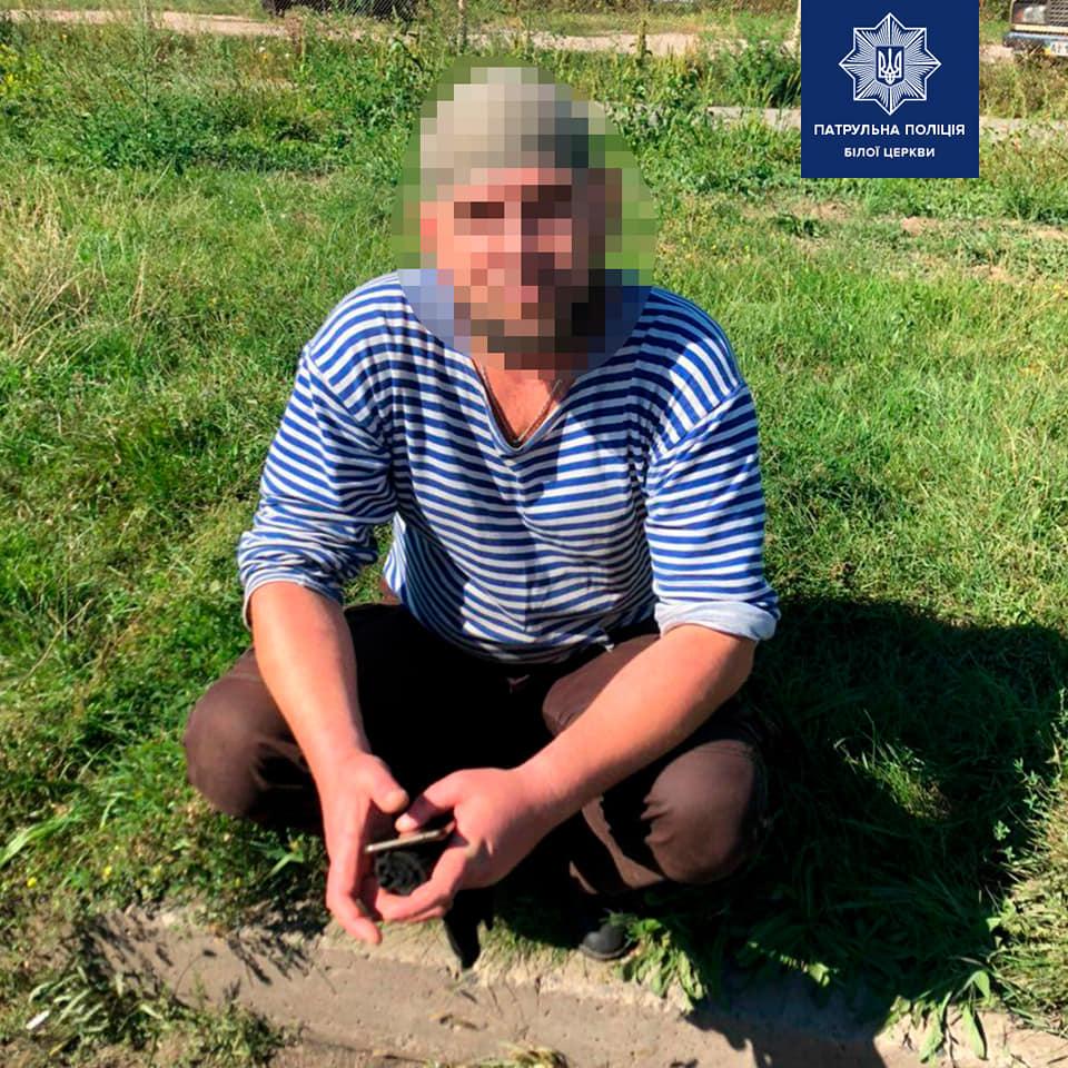 На вулицях Білої Церкви виявили трьох любителів наркотиків - наркотики - 119117593 1771181869715532 6184336786854356420 n