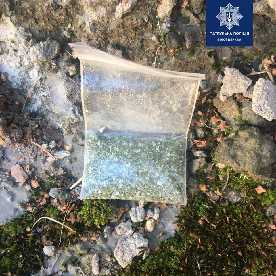 На вулицях Білої Церкви виявили трьох любителів наркотиків - наркотики - 119118909 1771181943048858 3510325652069810712 n