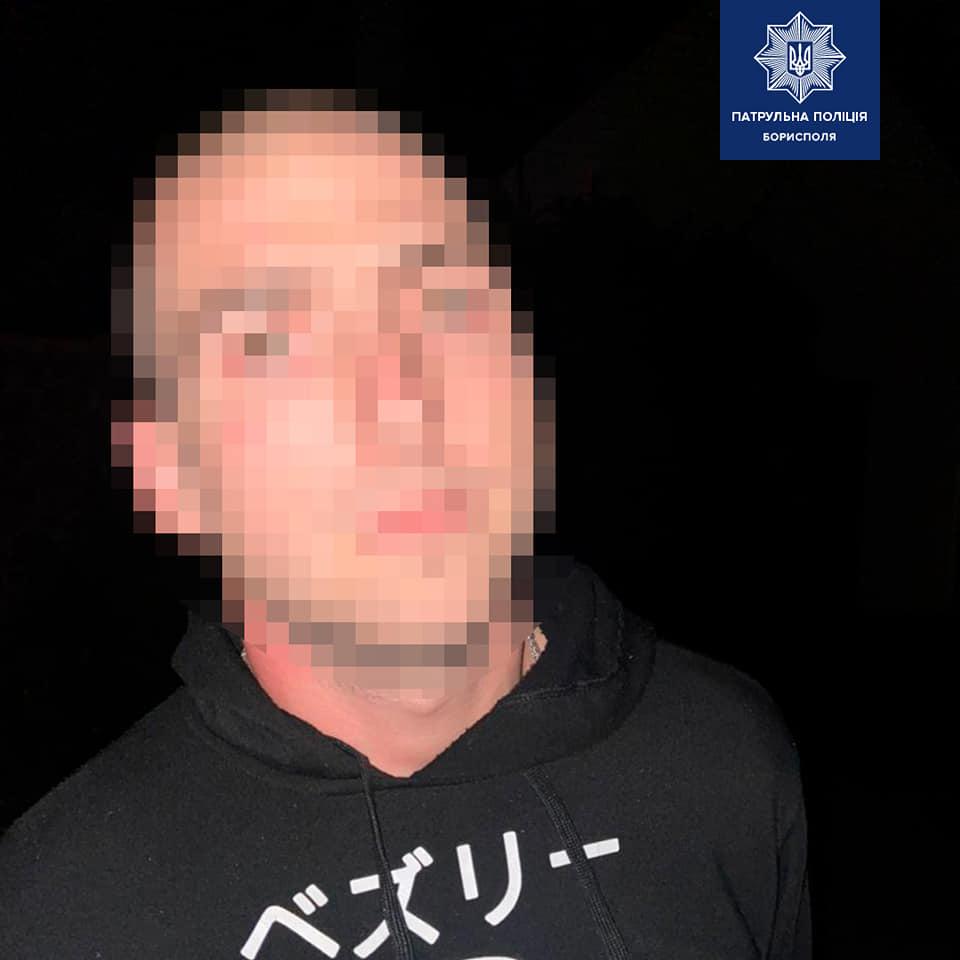 У Борисполі затримали юнака із наркотиками - Поліція, наркотики - 119539850 2807126976175753 2484580788882241664 n