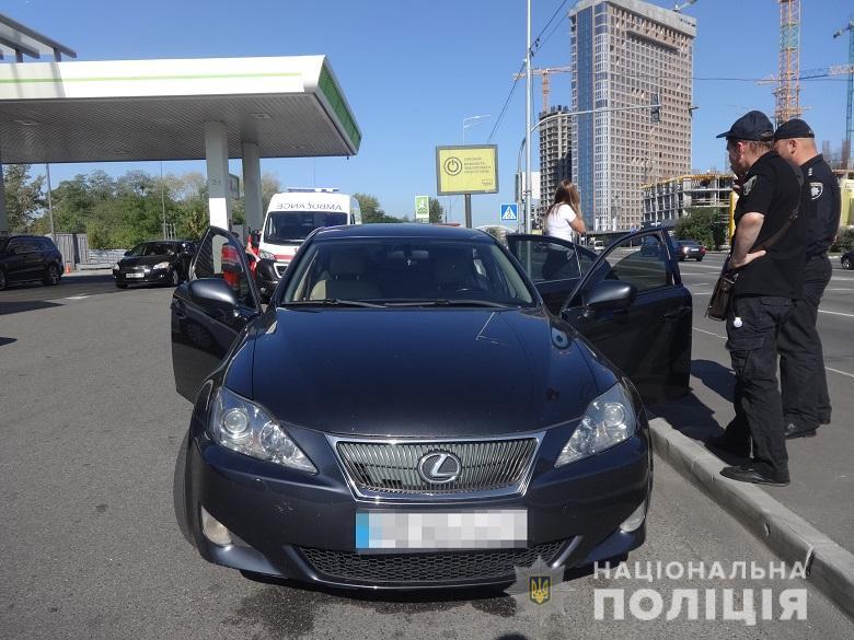 У Києві жінку пограбували, підливши в чай снодійне - Поліція, Грабіж - 119561294 3293963800659368 2994229578192907358 n