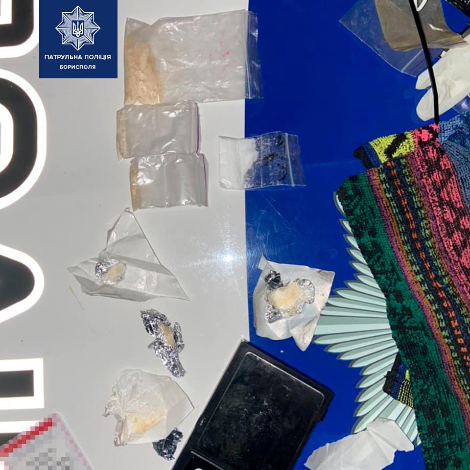 У Борисполі затримали юнака із наркотиками - Поліція, наркотики - 119567722 2807127079509076 4811152168745444215 n