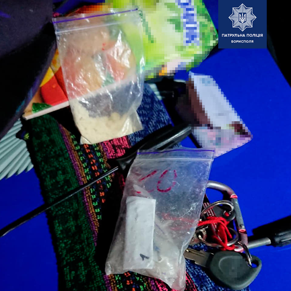 У Борисполі затримали юнака із наркотиками - Поліція, наркотики - 119584194 2807127032842414 7973881181497015701 n