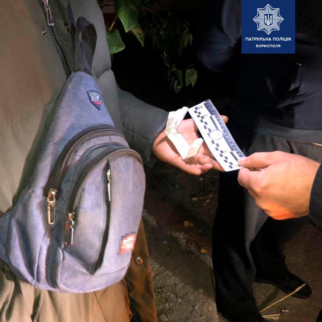 Бориспілець керував мопедом вживши перед цим наркотики - Поліція, наркотики - 120157757 2815708961984221 8097205962957178254 o
