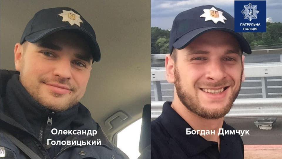 У Києві від суїциду поліцейські врятували жінку, що стрибнула з висотки - суїцид, порятунок життя - 120530145 10221694893474156 4724941719875021531 n