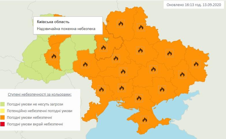 Через спеку на Київщині оголошено надзвичайний рівень пожежної небезпеки - пожежна небезпека, погода - 14 stan