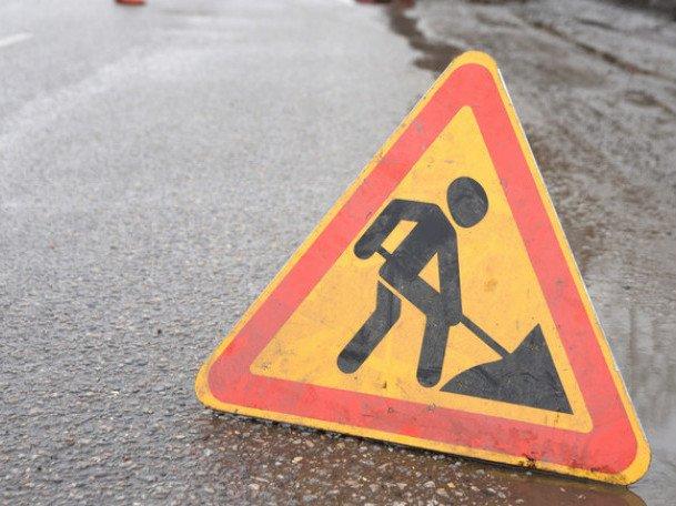 На столичному Залізничному шосе обмежать рух - ремонт доріг, Київавтодор, дороги - 1588155905 t 1 remont dorogi