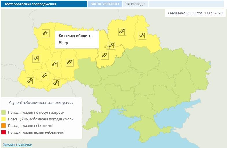 Київщину попередили про шквали, заморозки та пожежну небезпеку - шквальний вітер, температура повітря, погода, жовтий рівень небезпеки, вітер - 17 veter