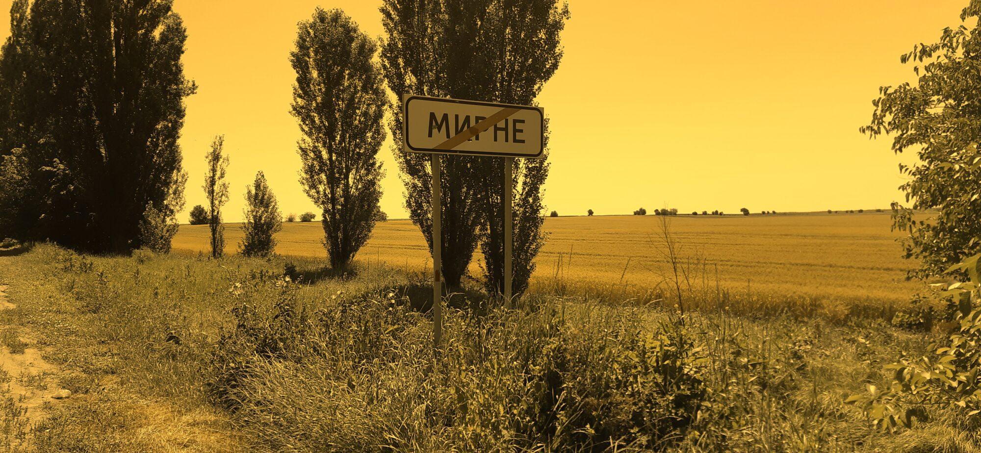 На Бориспільщині встановлено  «жовтий» рівень епідемічної небезпеки - коронавірус, карантин - 20200626 125130 2000x924