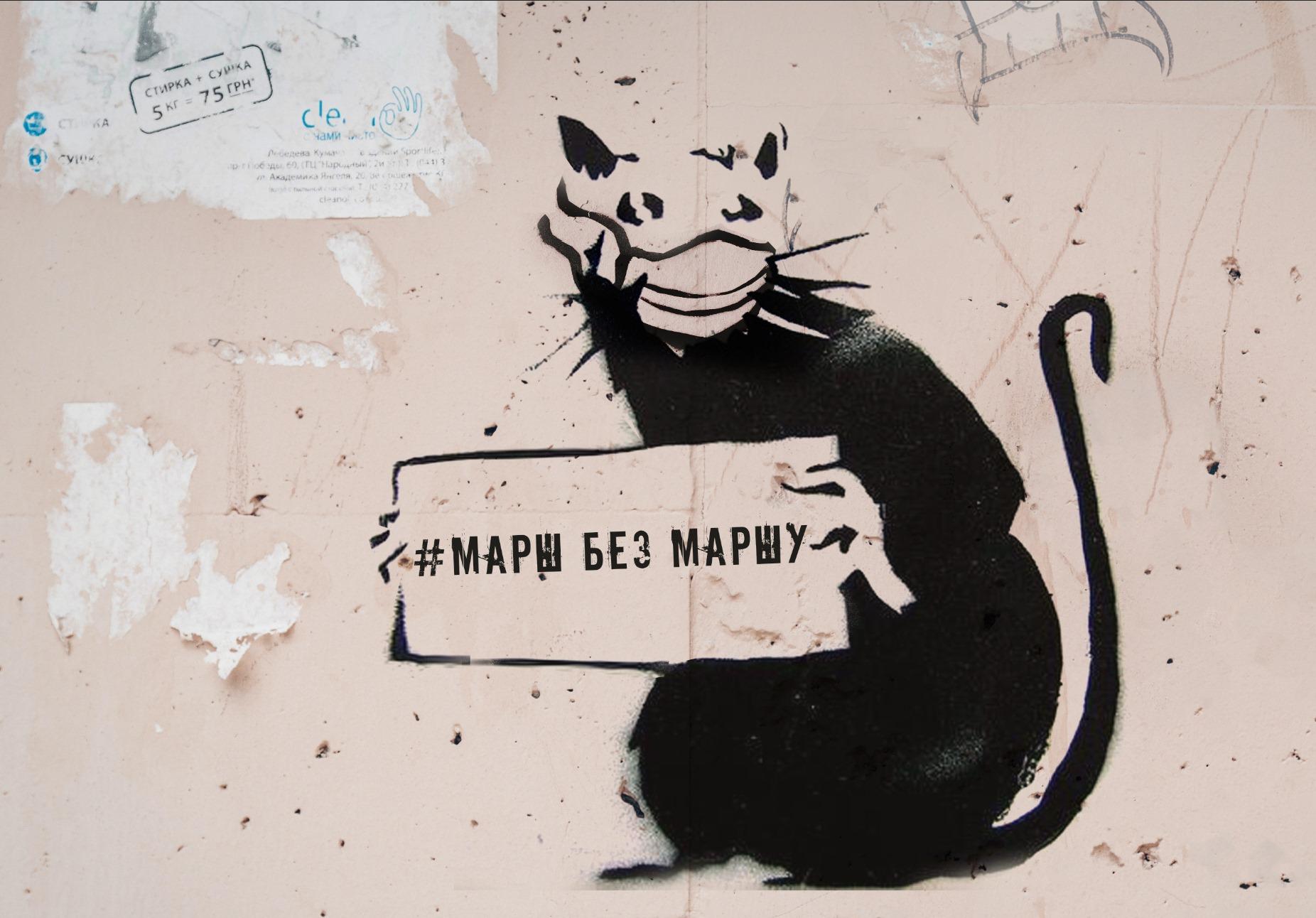 Марш за тварин в Україні відбудеться у жовтні та завдяки штучному інтелекту - Тварини, Марш за тварин, зоозахист, зоозахисники, захист тварин - 28 marsh