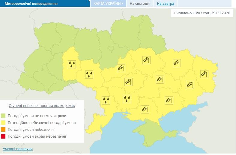 Із середи в Україні очікується погіршення погодних умов - штормове попередження, шквальний вітер, шквал, погода - 29 shtormovoe predyprezhdenye3